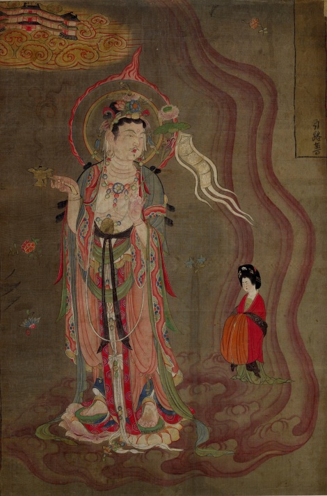 Anonymous-Bodhisattva_Leading_the_Way