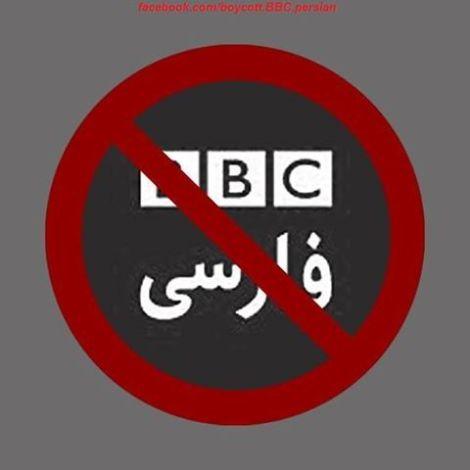 بی بی سی2