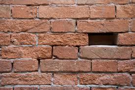 دیوار آجری