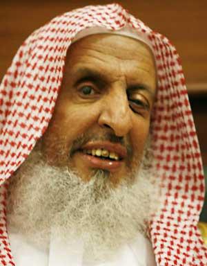 مفتی اعظم عربستان