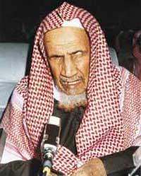 مفتی اعظم پیشین عربستان