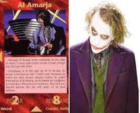 Al Amarja
