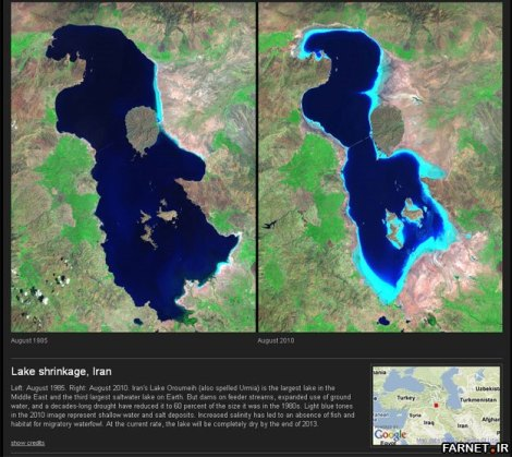 State-of-Flux-before-and-after-images-of-irans-shrinking-lake-urmia